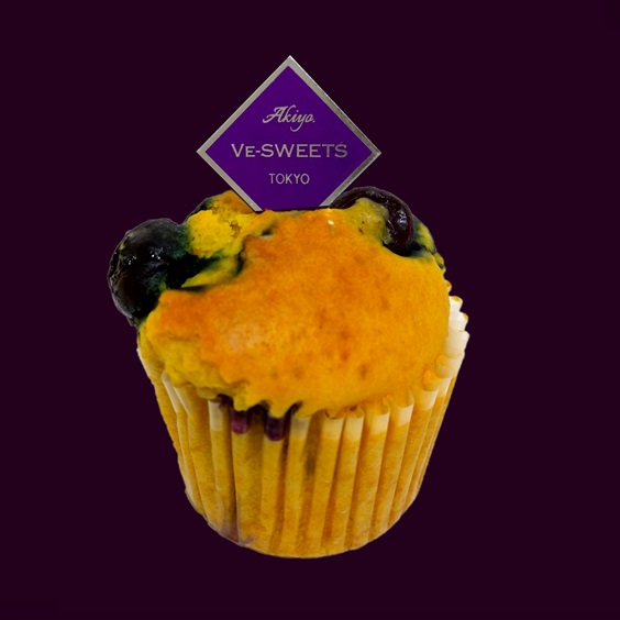 VE-BLUEBERRY MUFFIN