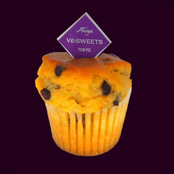 VE-CHOCOLATE CHIPS MUFFIN